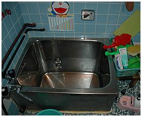 狭くて困っていた古い浴槽